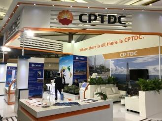 Anjungan CPTDC